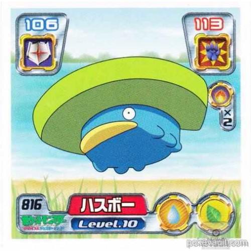 Pokemon Center 2005 Retsuden Series #9 Lotad Sticker