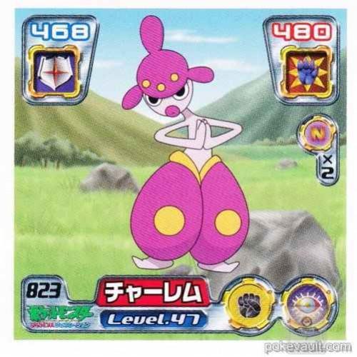 Pokemon Center 2005 Retsuden Series #9 Medicham Sticker