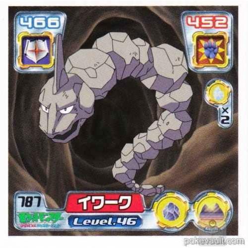 Pokemon Center 2005 Retsuden Series #9 Onix Sticker