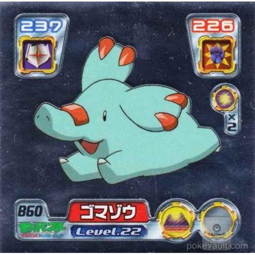 Pokemon Center 2005 Retsuden Series #9 Phanpy Foil Sticker