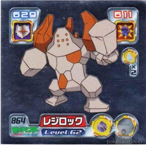 Pokemon Center 2005 Retsuden Series #9 Regirock Foil Sticker