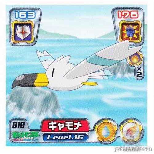 Pokemon Center 2005 Retsuden Series #9 Wingull Sticker