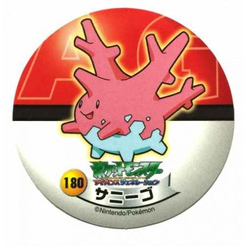Pokemon 2006 Sapporo Ichiban Ramen AG Collection Series Corsola Sticker