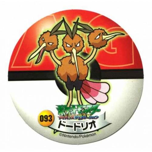 Pokemon 2006 Sapporo Ichiban Ramen AG Collection Series Dodrio Sticker