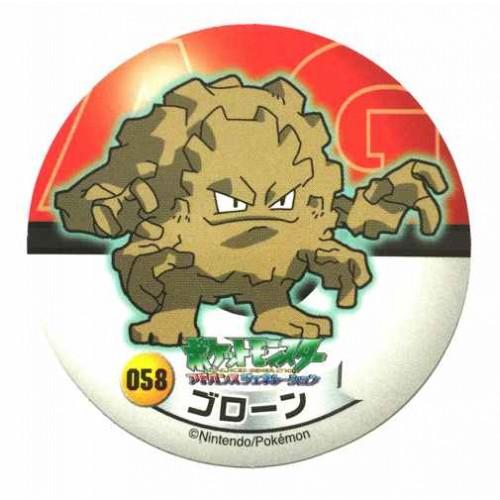 Pokemon 2006 Sapporo Ichiban Ramen AG Collection Series Graveler Sticker