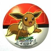 Sapporo Ichiban Stickers