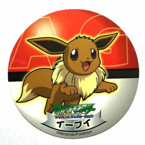 Pokemon 2006 Sapporo Ichiban Ramen AG Collection Series Eevee Sticker