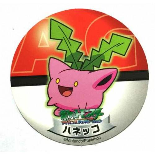 Pokemon 2006 Sapporo Ichiban Ramen AG Collection Series Hoppip Sticker