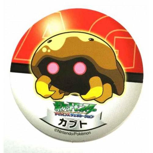 Pokemon 2006 Sapporo Ichiban Ramen AG Collection Series Kabuto Sticker