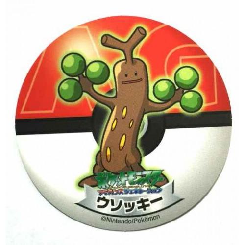 Pokemon 2006 Sapporo Ichiban Ramen AG Collection Series Sudowoodo Sticker