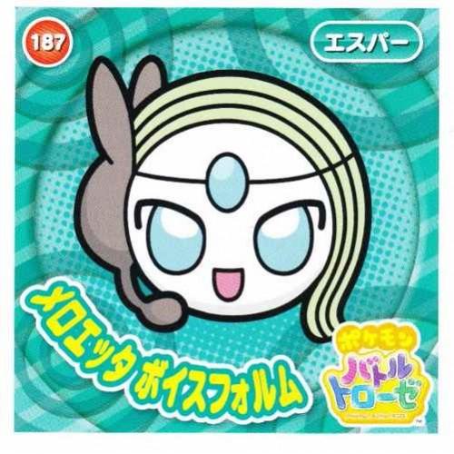 Pokemon 2015 Battle Trozei Collection Series #3 Meloetta Aria Forme Sticker