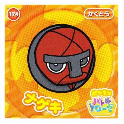 Pokemon 2015 Battle Trozei Collection Series #3 Throh Sticker