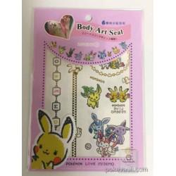 Pokemon Center 2016 Pokemon Love Its Demo Campaign Pikachu Eevee Espeon Flareon Glaceon Jolteon Leafeon Sylveon Umbreon Vaporeon Body Art Stickers (Version #3)