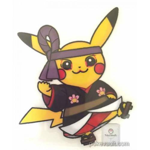 Pokemon Center 2016 World Pikachu Campaign #1 Large Sticker (Japan)