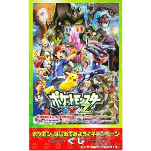 Pokemon Center 2016 Pokemon XY&Z Zygarde Ash's Greninja Luxray & Friends Large Sticker NOT SOLD IN STORES