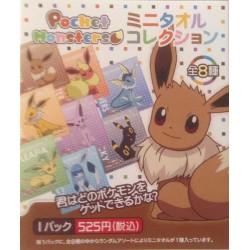Pokemon Center 2013 Flareon Mini Cleaning Cloth Towel