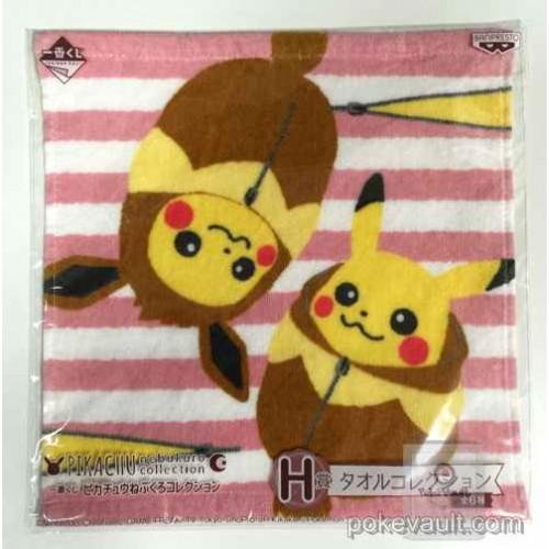 Pokemon Center 2015 Pikachu Eevee Nebukuro Hand Towel Lottery Prize NOT SOLD IN STORES