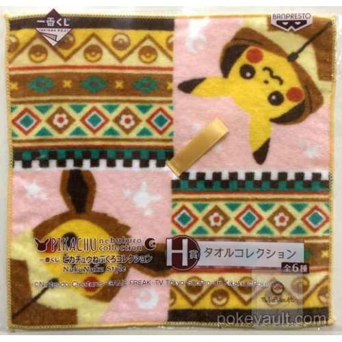 Pokemon Center 2016 Pikachu Eevee Nebukuro Nuku Nuku Style Hand Towel Lottery Prize NOT SOLD IN STORES