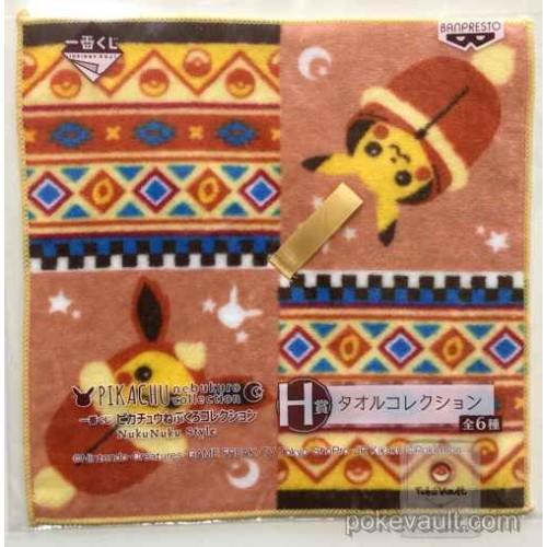 Pokemon Center 2016 Pikachu Flareon Nebukuro Nuku Nuku Style Hand Towel Lottery Prize NOT SOLD IN STORES