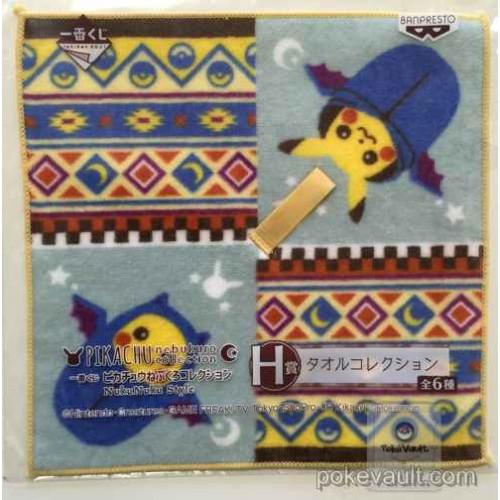 Pokemon Center 2016 Pikachu Golbat Nebukuro Nuku Nuku Style Hand Towel Lottery Prize NOT SOLD IN STORES
