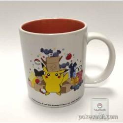 Pokemon Center Online 2016 Pikachu Ceramic Mug (Version #1) NOT SOLD IN STORES