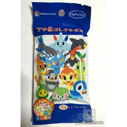 Pokemon Center 2016 Pokemon Time Campaign #9 RANDOM Candy Collector Tin