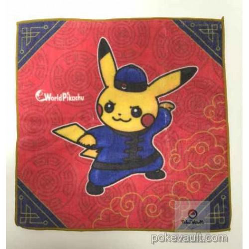Pokemon Center 2016 World Pikachu Campaign #1 Mini Hand Towel (China)
