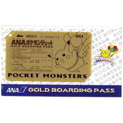 Pokemon ANA Airlines Pikachu Gold Boarding Pass