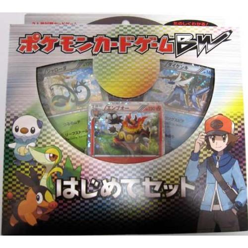 Pokemon 2010 Black & White Boys 90 Card DVD Starter Theme Deck