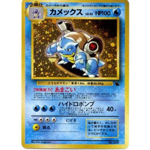 Pokemon 1999 Video Intro Pack Blastoise Holofoil Card #009