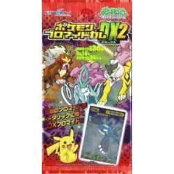 Pokemon 2010 Staraptor Large Bromide Series DX#2 Chewing Gum Promo Card