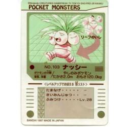 Pokemon 1997 Bandai Exeggutor Promo Sticker Card