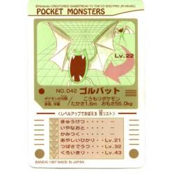 Pokemon 1997 Bandai Golbat Promo Sticker Card