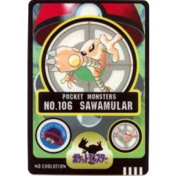 Pokemon 1997 Bandai Hitmonlee Promo Sticker Card