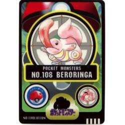 Pokemon 1997 Bandai Lickitung Promo Sticker Card