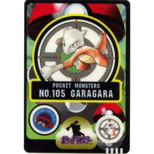 Pokemon 1997 Bandai Marowak Promo Sticker Card