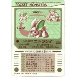 Pokemon 1997 Bandai Nidoran (Male) Promo Sticker Card