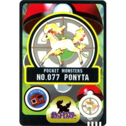 Pokemon 1997 Bandai Ponyta Promo Sticker Card