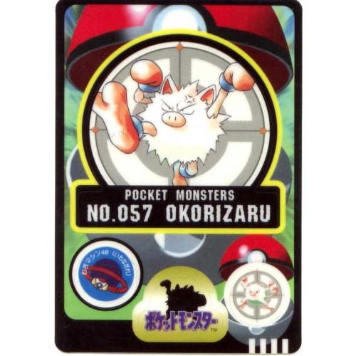 Pokemon 1997 Bandai Primeape Promo Sticker Card