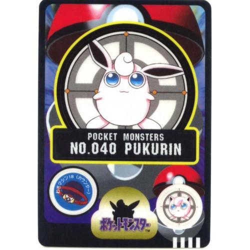 Pokemon 1997 Bandai Wigglytuff Promo Sticker Card
