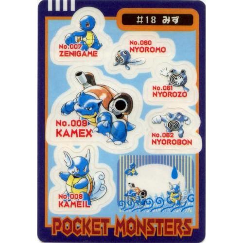 Pokemon 1998 Bandai Blastoise Squirtle Wartortle Poliwhirl Poliwrath Poliwag Promo Sticker Card