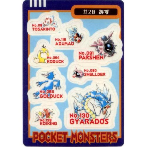 Pokemon 1998 Bandai Gyarados Magikarp Golduck Psyduck Shellder Cloyster Seaking Goldeen Promo Sticker Card