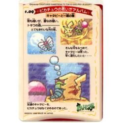 Pokemon 1998 Bandai Pikachu Butterfree Caterpie Promo Sticker Card