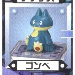 Pokemon 2004 Bandai Full Color Advance Series #10 Munchlax Figure