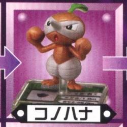 Pokemon 2004 Bandai Full Color Advance Series #11 Nuzleaf Figure