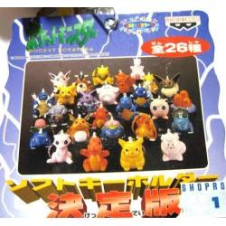 Pokemon 1998 Banpresto Chansey Character Keychain