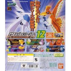Pokemon 2000 Bandai Battle Museum Series #12 Wigglytuff Figure