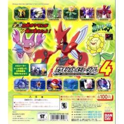 Pokemon 2000 Bandai Battle Museum Series #4 Gligar Figure