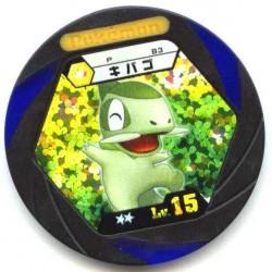 Pokemon 2011 Battrio Axew Spin Double Rare Promo Coin (Black Version) #P B3