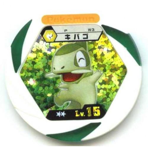 Pokemon 2011 Battrio Axew Spin Double Rare Promo Coin (White Version) #P W3